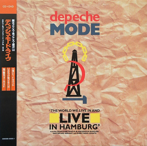 Depeche Mode Live in Hamburg Limited Edition